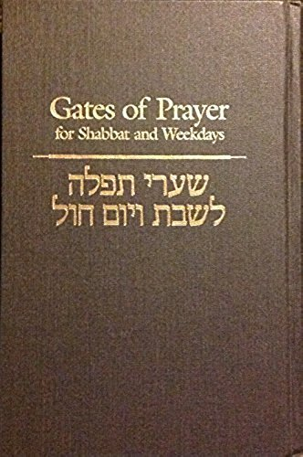 9780881230857: Gates of Prayer for Shabbat and Weekdays:Gender-sensitive Edition,