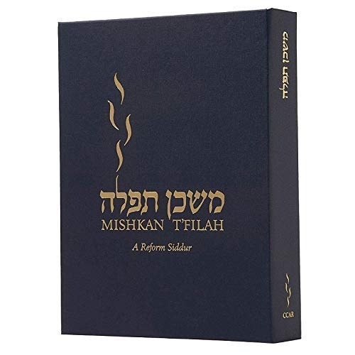 9780881231038: Mishkan T'Filah: A Reform Siddur: Weekdays, Shabbat, Festivals, and Other Occasions of Public Worship