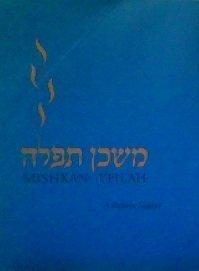9780881231120: Mishkan T'Filah A Reform Siddur URJ Biennial Preview Edition 2005