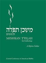 9780881231168: Mishkan T'filah (Tefillah): A Reform Siddur for Gatherings (Green) [Taschenbu...