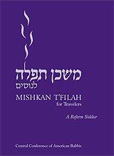 9780881231182: Mishkan T'filah for Travelers