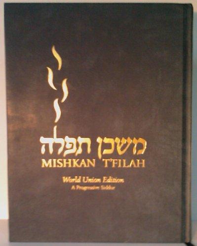 9780881231199: [Mishkan Tefilah] = Mishkan T'Filah: A Progressive Siddur: Weekdays, Shabbat, Festivals and Other Occasions of Worship