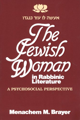 9780881250701: Jewish Women in Rabbinic Literature: A Psychosocial Perspective