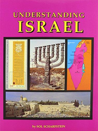 9780881254280: Understanding Israel