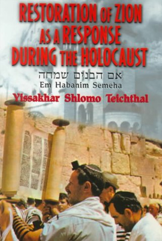9780881254419: Em Habanim Semeha: Restoration of Zion As a Response During the Holocaust