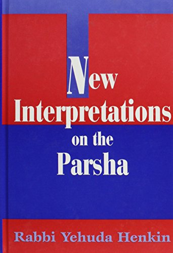 9780881257038: New Interpretations on the Parsha (English, Hebrew and Hebrew Edition)