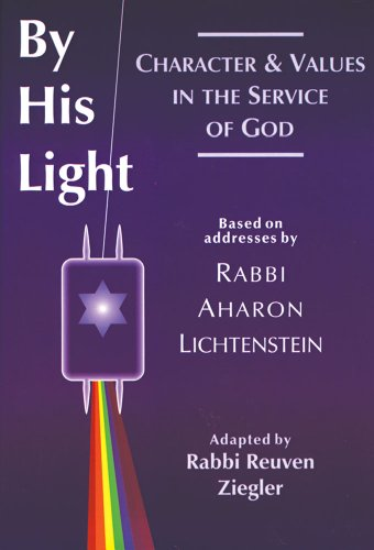 9780881257960: By His Light: Character and Values in the Service of God