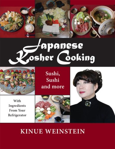 9780881259575: Japanese Kosher Cooking: Sushi Sushi and More