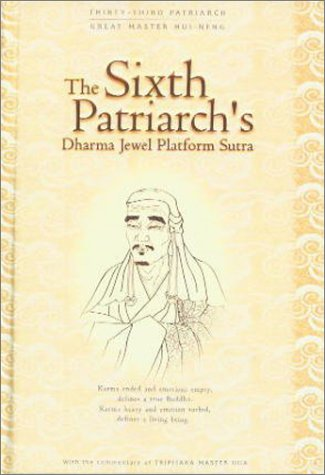 The Sixth Patriarch's Dharma Jewel Platform Sutra: With the Commentary of Venerable Master Hsuan Hua (0881393169) by Huineng; Hsuan Hua; Buddhist Text Translation Society