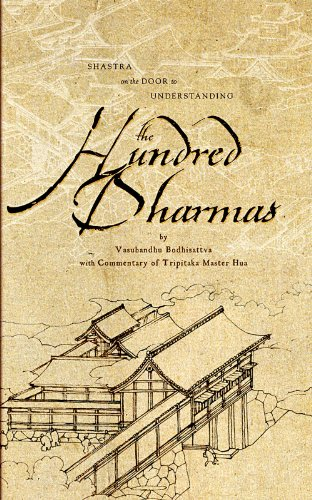 Shastra on the Door to Understanding the Hundred Dharmas (0881393207) by Vasubandhu Bodhisattva; Hsuan Hua