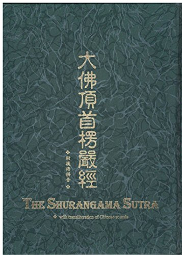 9780881394047: Leng Yan Jing (Surangama Sutra in Chinese) (Chinese Edition)