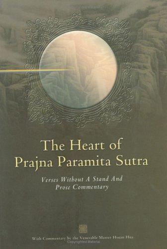 9780881394849: The Heart of Prajna Paramita Sutra: With