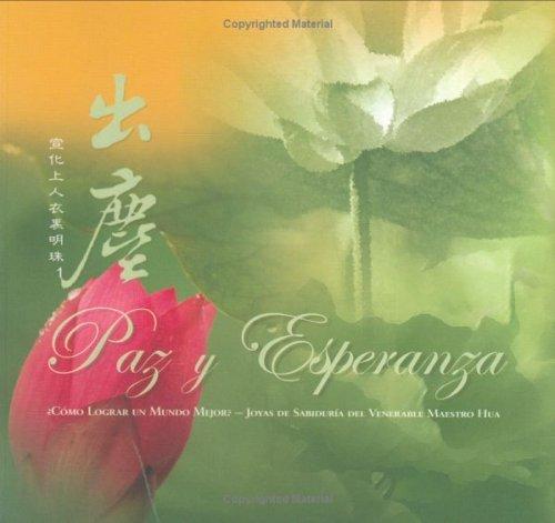 9780881397611: Paz y Esperanza