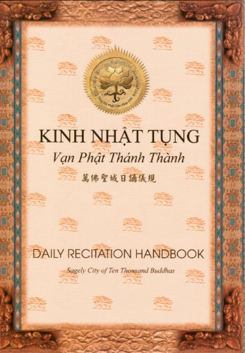 Kinh Nhat Tung - Van Phat Thanh: Buddhist Text Tranlsation