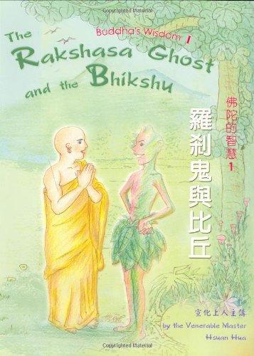 The Rakshasa Ghost and the Bhikshu (Buddha's: Hsuan Hua; Alicia