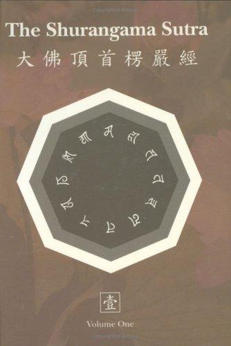 9780881399417: The Shurangama Sutra, Vol. 1