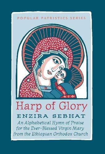 9780881410549: Harp of Glory: An African Akathist (Popular Patristics)