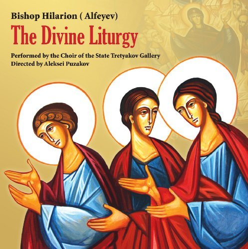 9780881410624: The Divine Liturgy (Alfeyev)