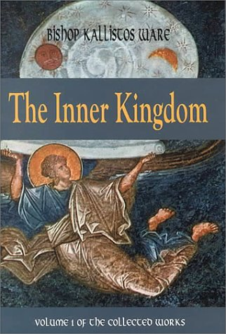 9780881412109: The Inner Kingdom: The Collected Works (Kallistos Ware Works)