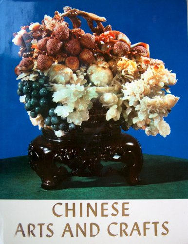 9780881680119: Chinese Arts and Crafts
