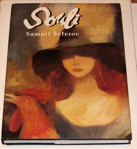 9780881681864: Souli Samuil Seferov