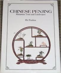 9780881920833: Chinese Penjing: Miniature Trees and Landscapes