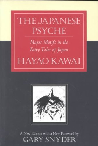 9780882143682: The Japanese Psyche: Major Motifs in the Fairy Tales of Japan