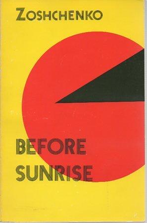 9780882330617: Before sunrise: A novella