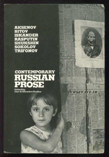 9780882335971: Contemporary Russian Prose