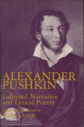 9780882338255: Collected Narrative and Lyrical Poetry