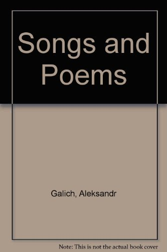 9780882339528: Songs and Poems (English and Russian Edition)