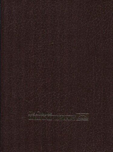 New Testament Greek-English Dictionary Lambda-Omicron 2948-3664: Harris, Ralph W., Executive Editor