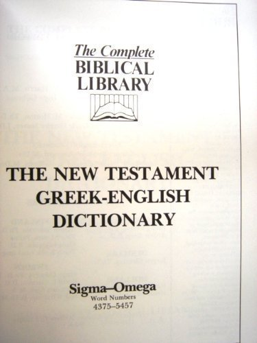 The New Testament Greek-English Dictionary
