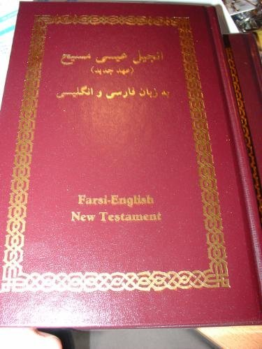 9780882643304: Farsi - English New Testament