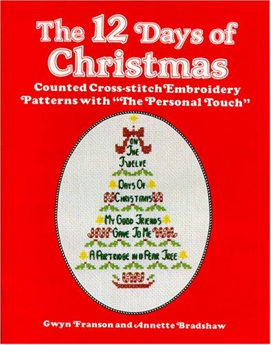 9780882901510: The Twelve Days of Christmas: 14 Delightful Ornament Designs