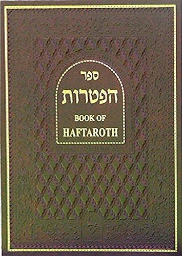 9780883280140: Book of Haftaroth