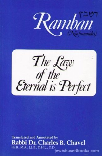 9780883280232: Ramban: The Law of the Eternal Is Perfect
