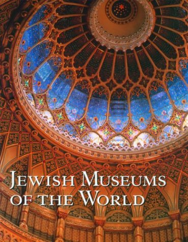 Jewish Museums of the World: Cohen Grossman, Grace