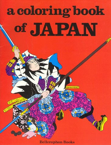 9780883880067: Japan-a Coloring Book