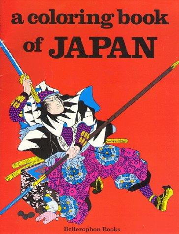 9780883880067: Japan