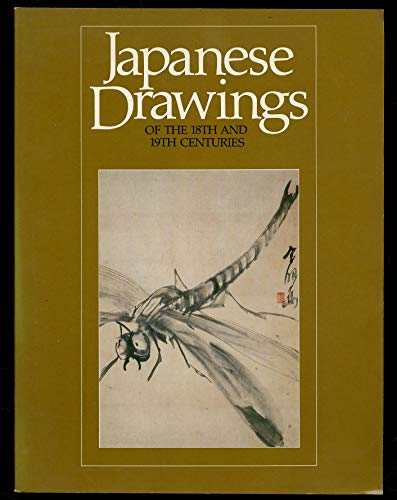 9780883970256: Japanese drawings of the 18th and 19th centuries: Catalogue