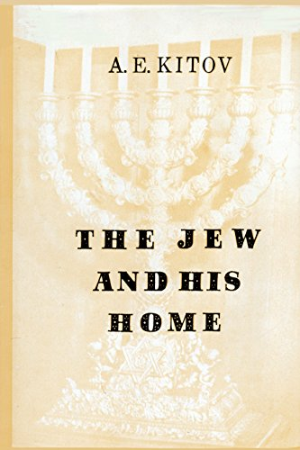 The Jew and His Home: [Ish Ubeito] (0884000044) by Eliyahu Kitov