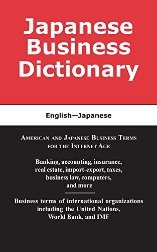 9780884003137: Japanese Business Dictionary: English-Japanese