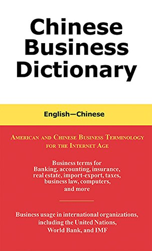 9780884003144: Chinese Business Dictionary