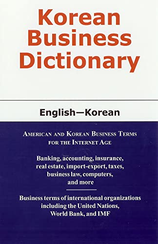 9780884003205: Korean Business Dictionary: English-Korean