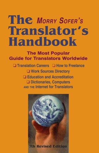 9780884003359: The Translator's Handbook: 7th Revised Edition