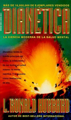 9780884043041: Dianetica / Dianetics