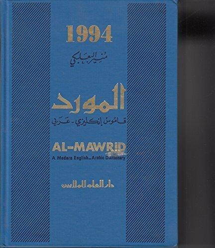 9780884312031: Al-Mawrid Modern English-Arabic Dictionary