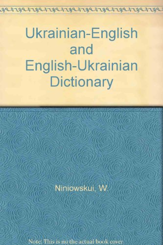 9780884313199: Ukrainian-English and English-Ukrainian Dictionary