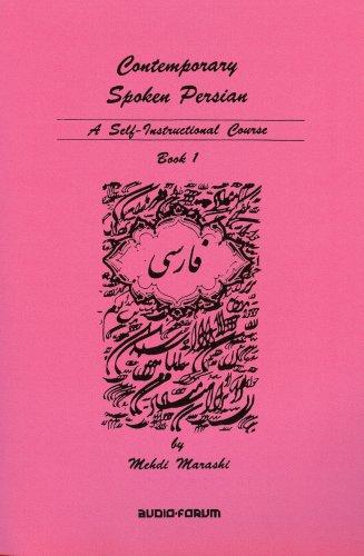 9780884321323: Contemporary Spoken Persian, Vol. I (Book/Cassette Course)